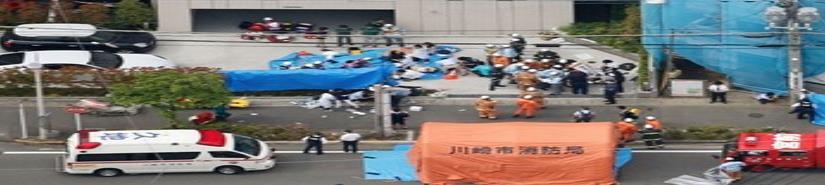 Al menos tres muertos en un apuñalamiento masivo en Japón