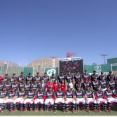 Foto oficial de Toros de Tijuana: temporada 2014
