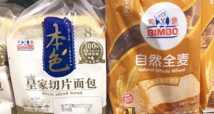 Sin impacto en plantas de China por coronavirus, afirma Bimbo