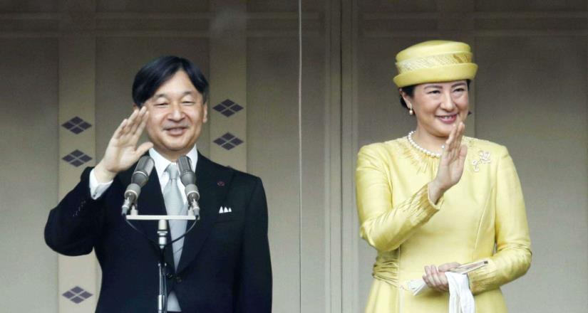 Emperador nipón cancela su festejo de cumpleaños por el coronavirus