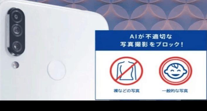 Lanzan teléfono que bloquea la cámara si detecta cuerpos desnudos