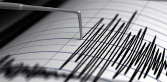 Se registra sismo de magnitud 5.7 en Chiapas