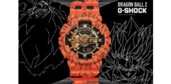 G-SHOCK lanza el nuevo modelo edición especial de Dragon Ball Z