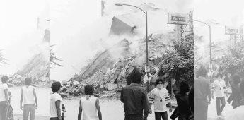 Galería de fotografías del terremoto de 1985 en CDMX