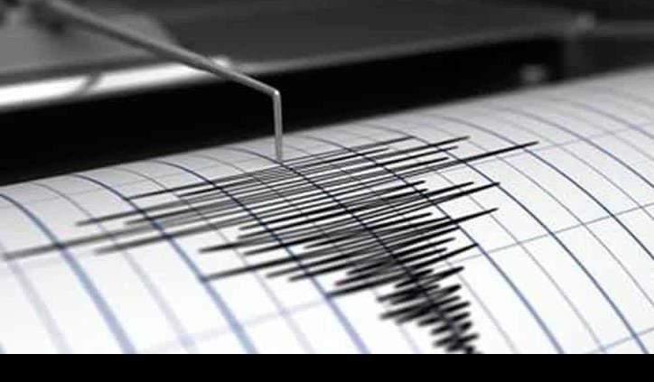 Se registra sismo de magnitud 4.7 en Ahome