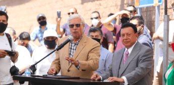 Bonilla propone ampliar mandato del Fiscal General a 9 años