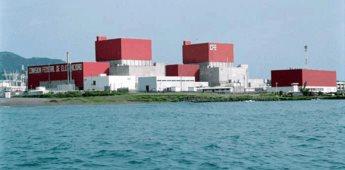 La CFE informa: La central nuclear laguna verde opera de manera eficiente y segura