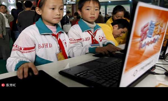 3 horas a la semana: China limita el tiempo de niños y adolescentes con los videojuegos