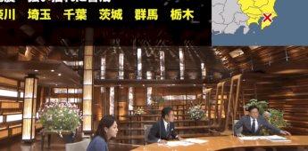 Se registró sismo en Japón y periodistas reaccionan de manera particular